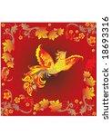 autumn floral background   Shutterstock .eps vector #18693316