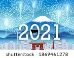 new year mt. fuji fireworks...   Shutterstock . vector #1869461278