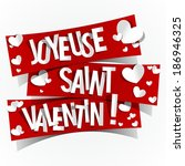 happy valentines day greeting... | Shutterstock .eps vector #186946325