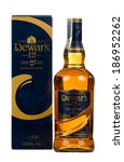 Small photo of VARNA,BULGARIA-MARCH 02.2014: Photo of a botle of Dewars 12 years old scotch whiskey.Dewar's is a brand of blended Scotch whisky owned by Bacardi.