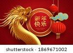 chinese new year design... | Shutterstock .eps vector #1869671002