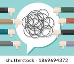 executive bad communication.... | Shutterstock .eps vector #1869694372