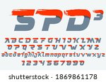 fast speed alphabet and numbes... | Shutterstock .eps vector #1869861178