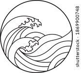 Japanese Inspired Breaking Wave ...