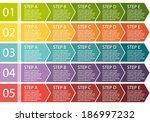 flat design. process arrows... | Shutterstock .eps vector #186997232