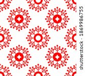 simple seamless pattern with... | Shutterstock .eps vector #1869986755