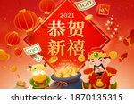 lunar year banner designed with ... | Shutterstock . vector #1870135315
