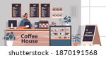 male barista in uniform working ... | Shutterstock .eps vector #1870191568