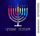 Happy Hanukkah Sameah Congrats. ...