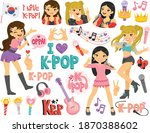 k pop and korean idols clipart... | Shutterstock .eps vector #1870388602