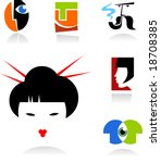 collection of face icons   for... | Shutterstock .eps vector #18708385