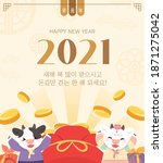 illustration for new year's day ... | Shutterstock .eps vector #1871275042