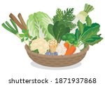 vegetables in a basket  winter... | Shutterstock .eps vector #1871937868