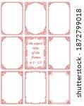 vector set of rectangular... | Shutterstock .eps vector #1872799018