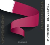 qatar national day 2020. arabic ... | Shutterstock .eps vector #1872983482