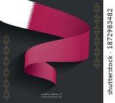 qatar national day 2020. arabic ... | Shutterstock .eps vector #1872983482