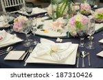 banquet   catering | Shutterstock . vector #187310426