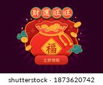 template for chinese new year... | Shutterstock .eps vector #1873620742