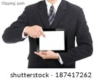 Business used finger point to touch pad with Clipping path - stock photo
