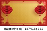 chinese new yea red paper cut... | Shutterstock .eps vector #1874186362