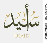 Creative Arabic Calligraphy. (Usaid) In Arabic name means the noblest among the people. Logo vector illustration.