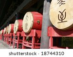 Traditional Chinese Drums At...