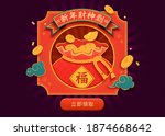 lucky bag with square frame and ...   Shutterstock .eps vector #1874668642