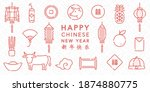 chinese new year vector...   Shutterstock .eps vector #1874880775