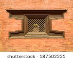Traditional Wooden Nepalese...