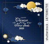 happy chinese new year 2021.... | Shutterstock .eps vector #1875080755