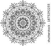 mandalas for coloring book.... | Shutterstock .eps vector #1875292255