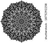 mandalas for coloring book.... | Shutterstock .eps vector #1875292258