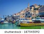 Yaffo Port  Tel Aviv  Israel
