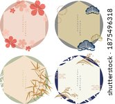 set of geometric modern graphic ...   Shutterstock .eps vector #1875496318