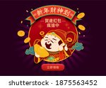 Lunar New Year Template With...