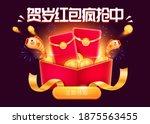red envelopes and goldfish...   Shutterstock .eps vector #1875563455