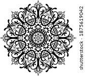 mandalas for coloring book.... | Shutterstock .eps vector #1875619042