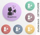 online marketing  megaphone...