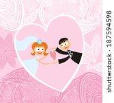 wedding invitation card... | Shutterstock . vector #187594598