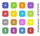Colorful Math Financial Symbol...