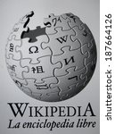 "Small photo of CIRCA MARCH 2014 - BERLIN: the logo of the brand ""Wikipedia""."