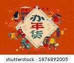 miniature asian people holding... | Shutterstock . vector #1876892005