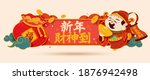 Banner Template For Chinese New ...
