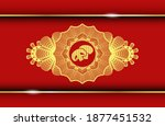 currency decoration champignon...   Shutterstock .eps vector #1877451532