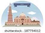 Delhi, India. For you design - stock vector