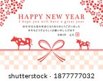japanese new year's card in... | Shutterstock .eps vector #1877777032