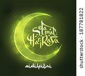 """Aidilfitri graphic design.""""Selamat Hari Raya Aidilfitri"""" literally means Feast of Eid al-Fitr . - stock vector"""