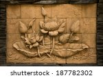 a stone inscription of a flower ... | Shutterstock . vector #187782302