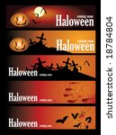 halloween illustration | Shutterstock .eps vector #18784804