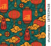 chinese traditional elements...   Shutterstock .eps vector #1878539638